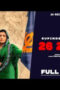 Kisan Prade 26 26 26 song Lyrics–Rupinder Handa
