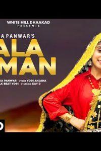 Kala Daman song Lyrics–Renuka Panwar   Kay D