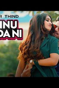 Tainu Sunda Ni Lyrics–Kadir Thind new song 2021