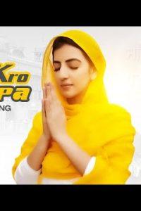 Kro Kirpa punjabi song Lyrics–Priya
