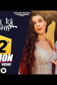 Balam Ka System Haryanvi song Lyrics–Fazilpuria | Afsana Khan