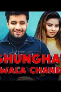 Ghunghat Wala Chand Lyrics-Gauri Pandit   Latest Haryanvi Songs 2021