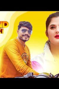 Pasand Yaar Ki   Anjali Raghav lyrics New Haryanvi Song 2021