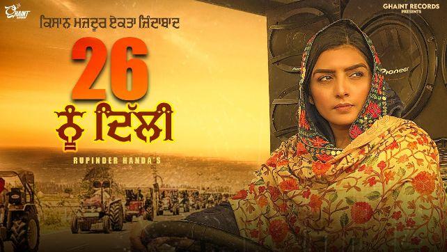 26 nu dilli punjabi song Lyrics–Rupinder Handa