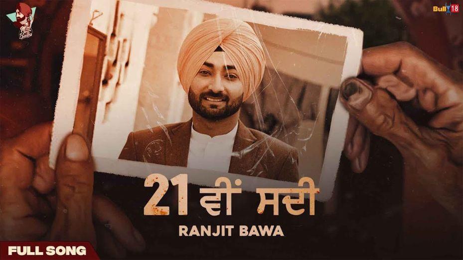 21 Vi Sdi punjabi song Lyrics–Ranjit Bawa