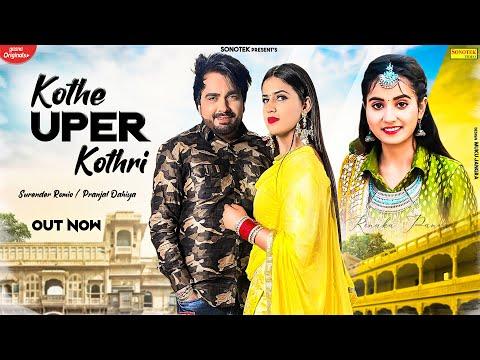 Kothe Uper Kothri Lyrics–Renuka Panwar