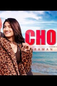 Chosen song Lyrics–Raman Romana