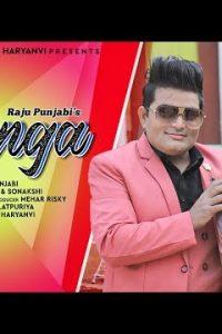 Lehanga Lyrics–Raju Punjabi