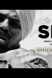 Sin punjabi song Lyrics–Sidhu Moose Wala