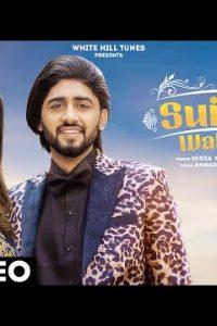 Suitan Wali Car song Lyrics–Mirza Yaar