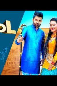 JHOL Haryanvi song Lyrics–AMIT DHULL