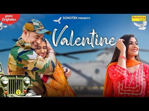 Valentine song Lyrics–Nitesh Choudhary