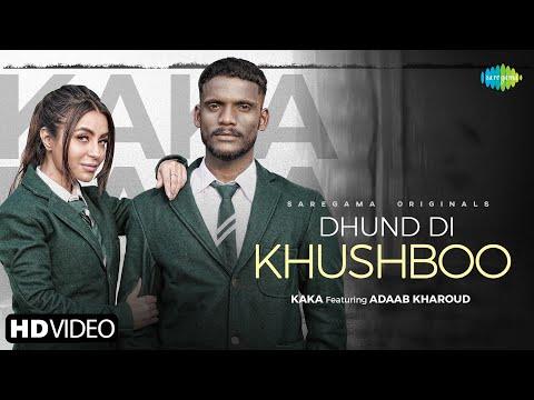Dhund Di Khushboo (ਧੁੰਦ ਦੀ ਖੁਸ਼ਬੂ) Lyrics–Kaka