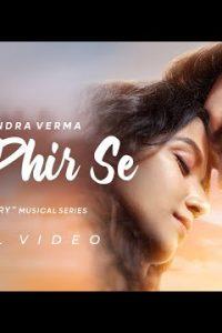 Aaj Phir Se Lyrics–Gajendra Verma