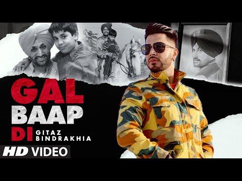 Gal Baap Di song Lyrics–Gitaz Bindrakhia