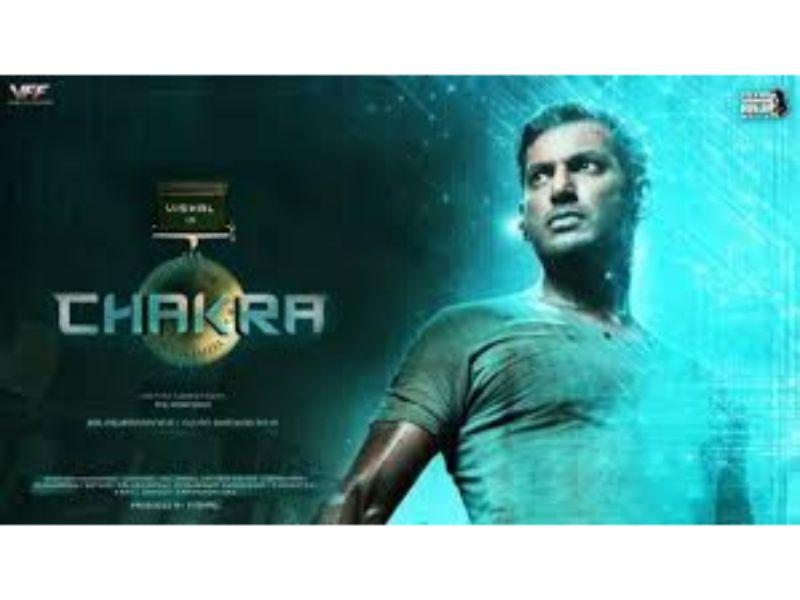 Chakra (2021) Hindi PRE-DVD 1080p / 720p / 480p x264 [HD-CamRip] | Full Movie [Chakra Ka Rakshak]