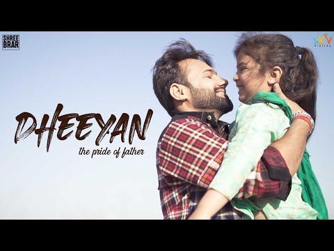 Dheeyan Lyrics Shree Brar