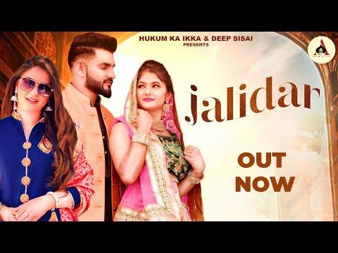 Jalidar Haryanvi song Lyrics Masoom Sharma
