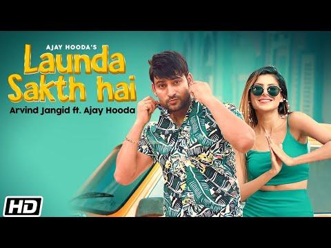 Launda Sakth Hai Lyrics Arvind Jangid | Ajay Hooda