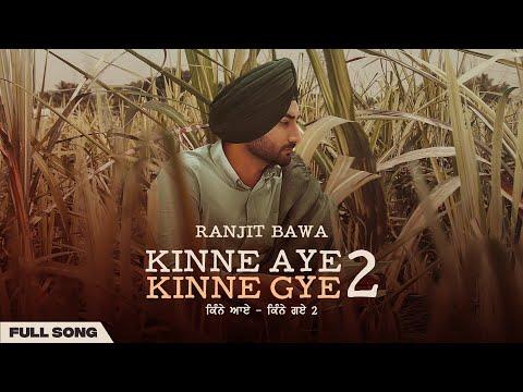 kinne aye kinne gye 2 lyrics meaning in hindi