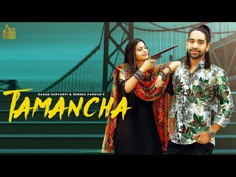 Tamancha Lyrics Gagan | Renuka Panwar