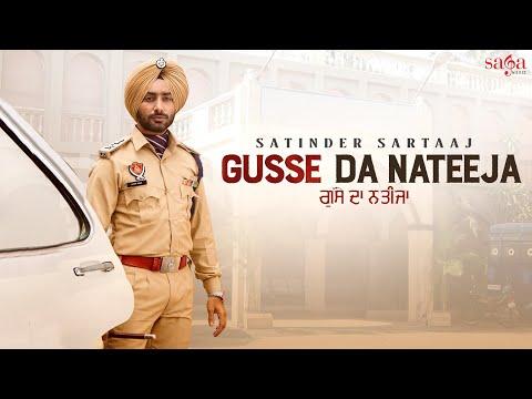 Gusse Da Nateeja Lyrics Satinder Sartaaj