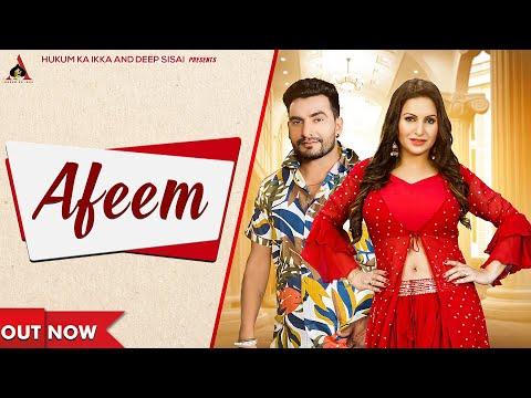 Afeem Haryanvi song Lyrics Raj Mawar