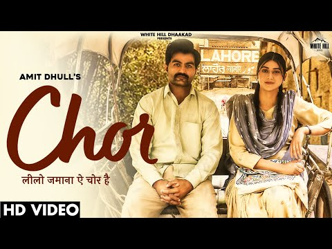 Chor Lyrics Amit Dhull
