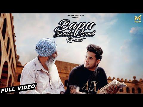 Bapu Bamb banda Lyrics R Nait