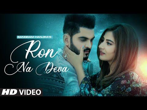 Ron Na Deva Lyrics Sangram Hanjra