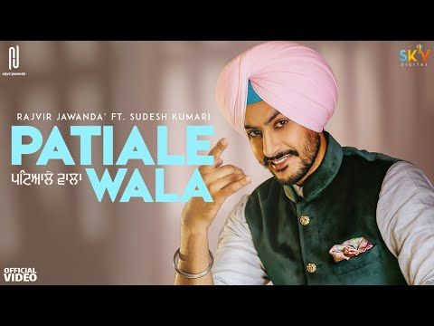 Patiale Wala song Lyrics Rajvir Jawanda