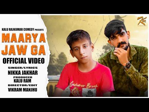 Maarya Jaw Ga Haryanvi song Lyrics kalu rajkumar