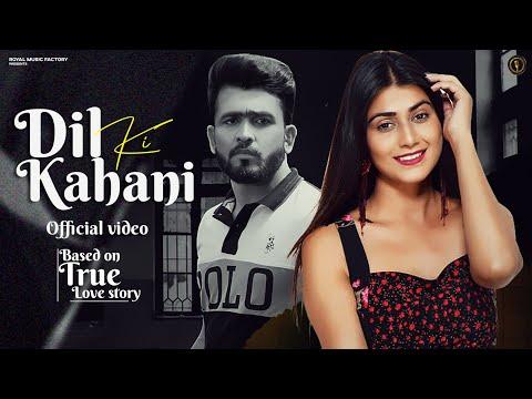 Dil Ki Kahani Haryanvi song Lyrics Ujjwal Sangwan