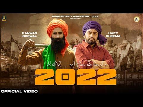 2022 punjabi song Lyrics Kanwar Grewal