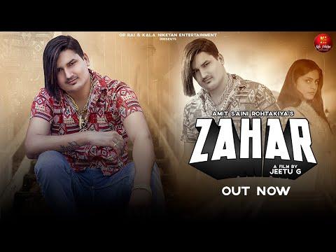 Zahar Haryanvi song Lyrics Amit Saini Rohtakiya