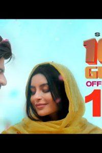 100 Gulab punjabi song Lyrics Singga