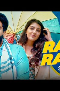 Raja Rani song Lyrics Singga