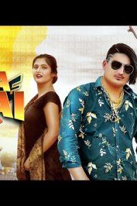 Tera Bhai song Lyrics Amit Saini Rohtakiya